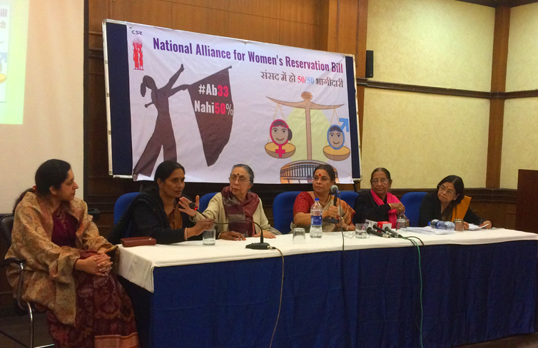 Confrence On Women Reservation Bill