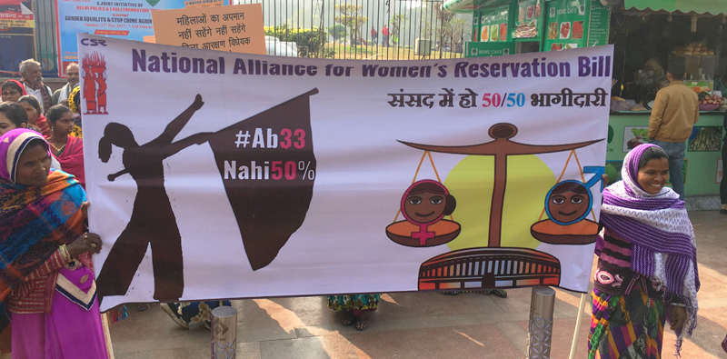 Women Reservation Bill Rally